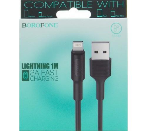 Кабель  USB - Lighting iPhone Borofone BX   1 1.0 m,2.0A Black,коробочка Силикон