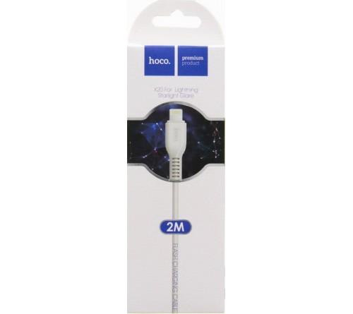 Кабель  USB - Lighting iPhone Hoco X 20 2.0 m,2.0A, White,коробочка Силикон