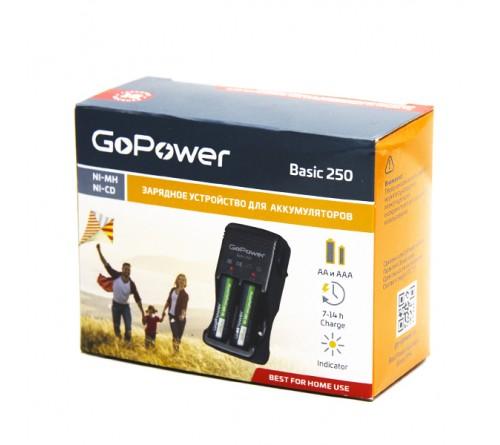 Зарядное устройство  GoPower Basic 250 Ni-MH/Ni-Cd 4 слота (1/20/40)