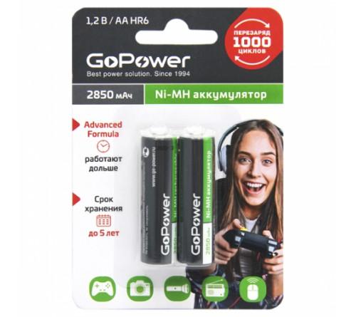 Аккумулятор   GoPower R6 AA BL2 NI-MH 2850mAh (2/50)
