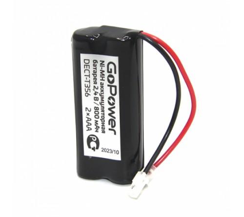 Аккумулятор радио/тел  GoPower  T356 - 2*AAA PC1 NI-MH