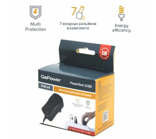 Адаптер/блок питания  GoPower PowerTech 1500 универсальн. импульсный. 7 входных разъемов в комплекте (1/15/30)