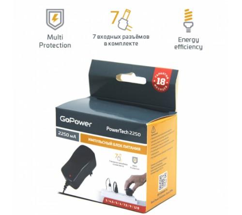 Адаптер/блок питания  GoPower PowerTech 2250 универсальн. импульсный. 7 входных разъемов в комплекте (1/15/30)