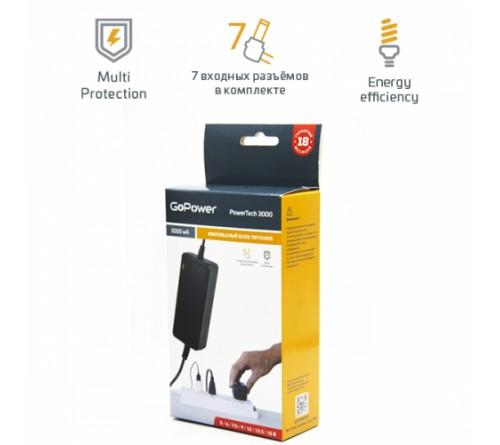 Адаптер/блок питания  GoPower PowerTech 3000 универсальн. импульсный. 7 входных разъемов в комплекте (1/15/30)