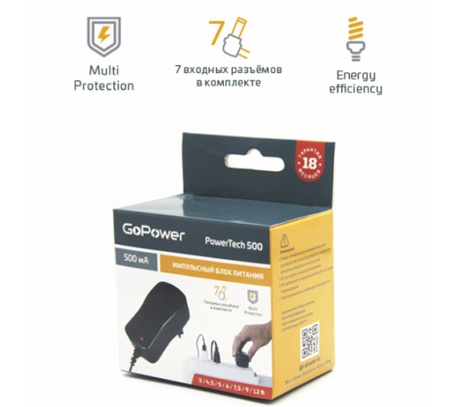 Адаптер/блок питания  GoPower PowerTech  500 универсальн. импульсный. 7 входных разъемов в комплекте (1/15/30)