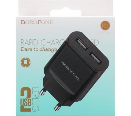 Сетевое Зарядное Устройство 220V- 2*USB выхода  Borofone BA    8A  2.4A,Black