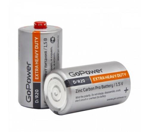 Батарейка GoPower          R20  Srink 2  Extra Heavy Duty  (12)(288)