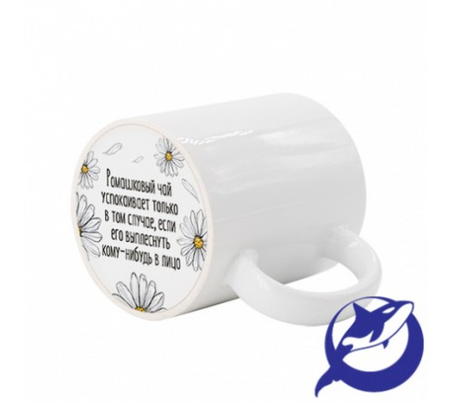 Кружка белая принт на дне Ромашковый чай 330мл