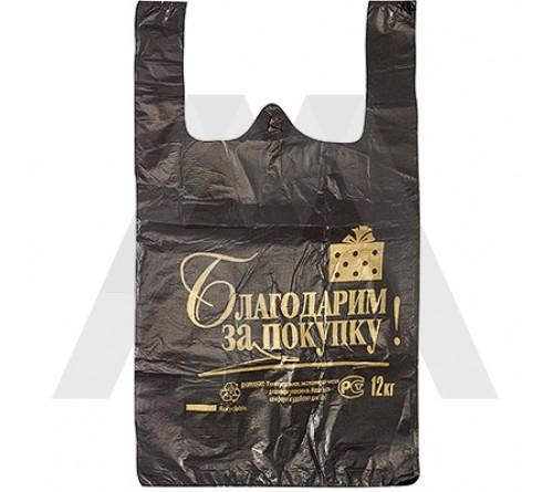 Пакет Благодарим за покупку ( 50 шт в упаковке)