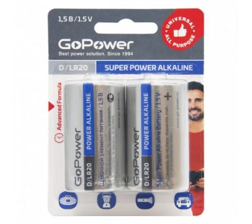 Батарейка GoPower             LR-20  (2BL)(12)(96)  1.5V