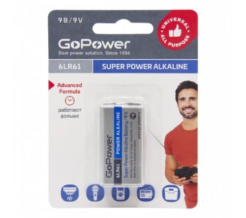 Батарейка Крона  GoPower       6LR61 BL1 Alkaline 9V (1/10/240)