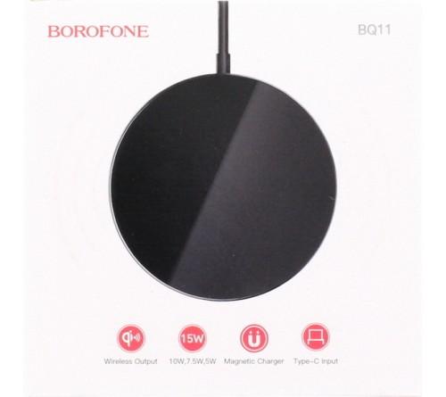 Беспроводное Зарядное Устройство Borofone BQ 11  1.8A   5W-15W Black QC3.0 Fast Charge
