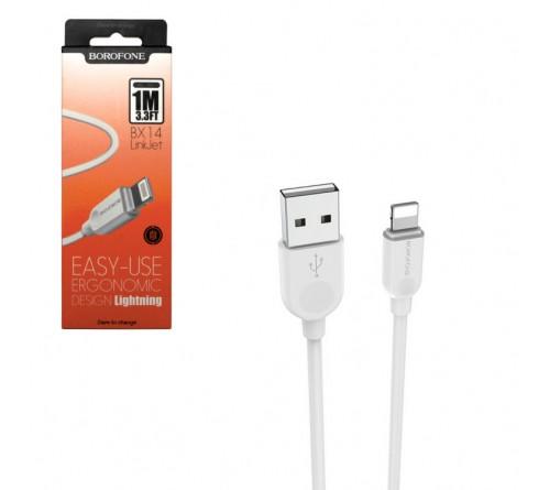 Кабель  USB - Lighting iPhone Borofone BX 14 2.0 m,2.0A White,коробочка Силикон