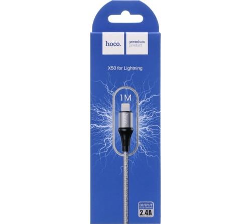 Кабель  USB - Lighting iPhone Hoco X 50 1.0 m,2.4A, Grey,коробочка Нейлон