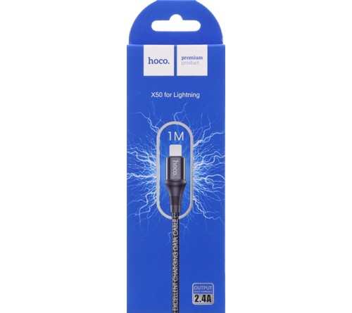 Кабель  USB - Lighting iPhone Hoco X 50 1.0 m,2.4A, Black,коробочка Нейлон