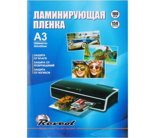 Плёнка глянцевая для горячего ламинирования A3  (303*426), 150 мкм, 100 конвертов Revcol