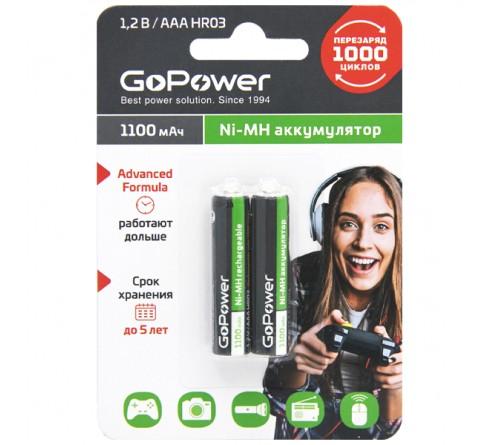 Аккумулятор   GoPower R03 AAA BL2 NI-MH 1100mAh (2/50)