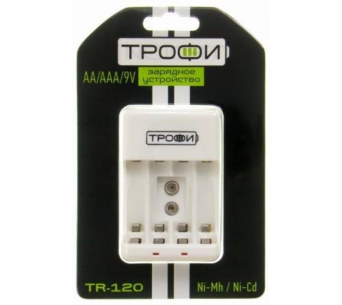 Зарядное устройство  ТРОФИ ТR-120 заряжает АА/ААА/9V  (1/6/24)