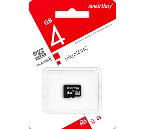 Карта памяти  MicroSDHC       4Gb (Class    4)  SmartBuy  без Адаптера